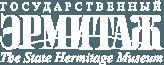 Реставрационно-хранительский центр Государственного Эрмитажа